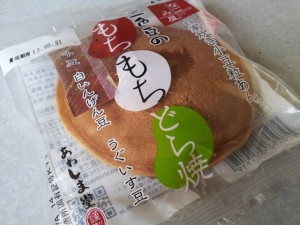 今日、もちもち和菓子食べたいんです!あわしま堂 三色豆のもちもちどら焼き