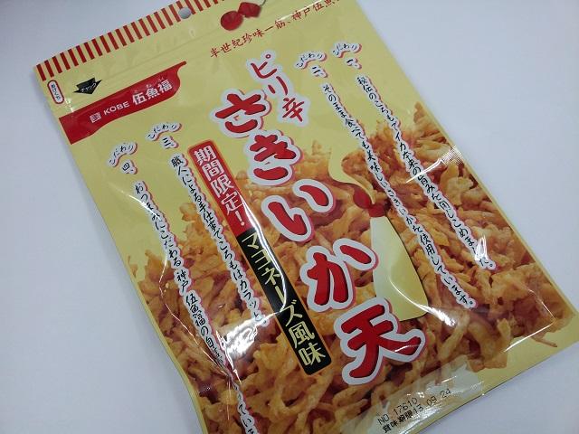 伍魚福 ピリ辛さきいか天 マヨネーズ風味