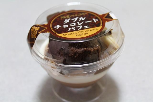 カンパーニュ「ダブルチョコレートパフェ」