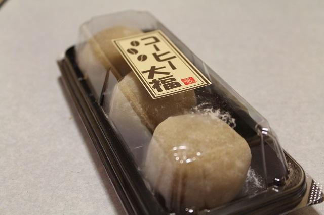 米満(よねまん)「コーヒー大福」