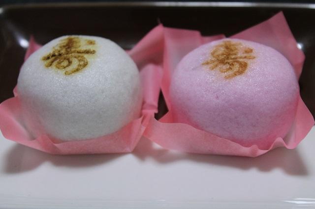 長久堂製菓「迎春 紅白饅頭 こし」お皿のせ