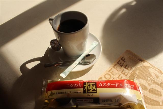 島野珈琲、コーヒー教室×アンデイコ、こだわり極カスタードエクレア試食