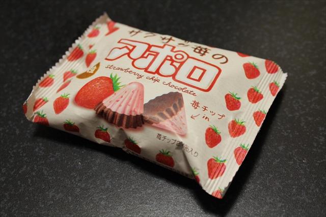 明治 サクサク苺のアポロ 大粒