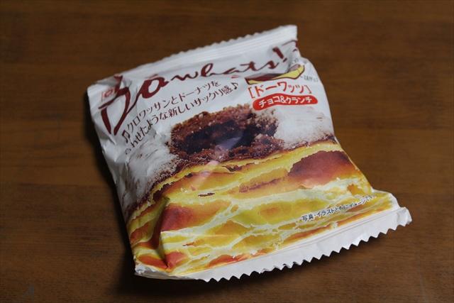 ヤマザキ ドーワッツ チョコ&クランチ_R2